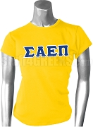 Sigma Alpha Epsilon Pi Greek Letter Screen Printed T-Shirt, Gold