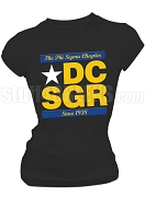 Phi Sigma Chapter of Sigma Gamma Rho Run DMC Screen Printed T-Shirt, Black