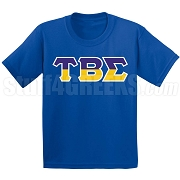 TBS Half-Letters Screen Printed T-Shirt, Royal