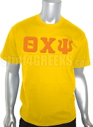 Theta Chi Psi Greek Letter Screen Printed T-Shirt, Gold
