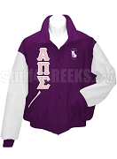 Alpha Pi Sigma Varsity Letterman Jacket with Greek Letters and Crest, Purple/White