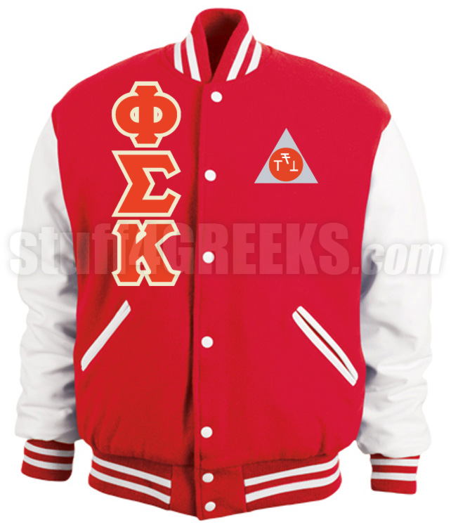 Phi Sigma Kappa Varsity Letterman Jacket With Greek Letters And