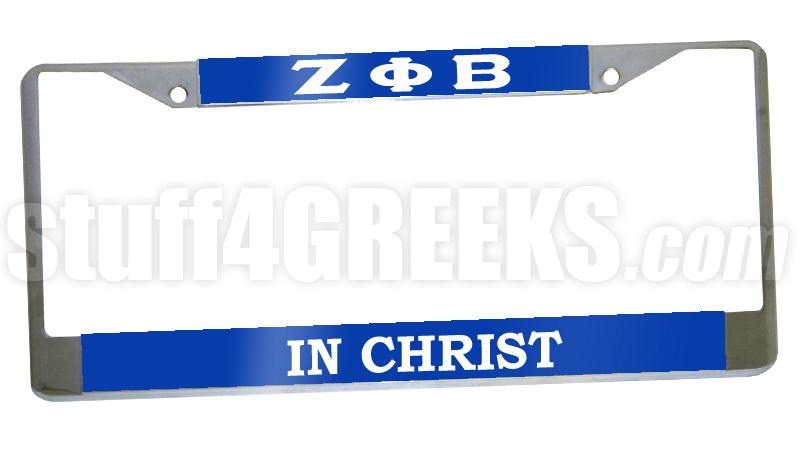 Zeta Phi Beta In Christ License Plate Frame - Zeta Phi Beta Car Tag