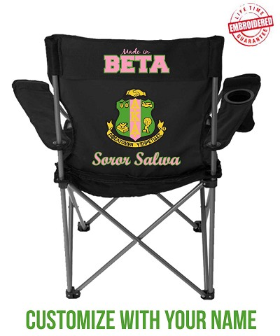 "Alpha Kappa Alpha ""Made in Beta"" Lawn Chair, Personalized"