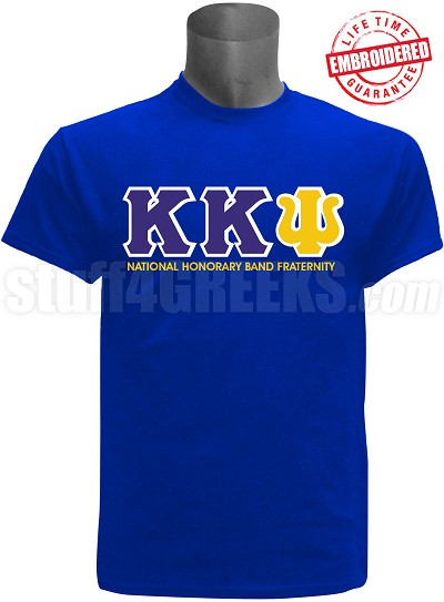 KKPsi (National Honorary Band Fraternity) T-Shirt, Royal - EMBROIDERED with Lifetime Guarantee