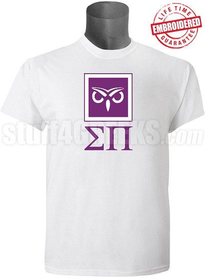 Sigma Pi Owl T-shirt, White - EMBROIDERED with Lifetime Guarantee