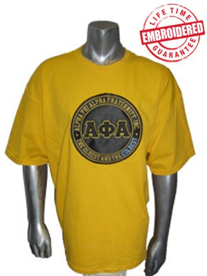 Oldest and the Coldest Gold T-Shirt - EMBROIDERED with Lifetime Guarantee