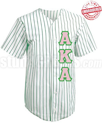 Alpha Kappa Alpha Cloth Pinstripe Baseball Jersey with Greek Letters (TW) - EMBROIDERED WITH LIFETIME GUARANTEE