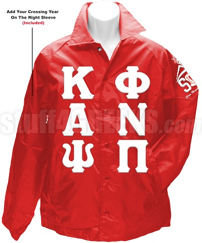 Kappa Alpha Psi Line Jacket with Embellished Stone Mountain Logo and Reaper, Red - Includes: Front, Sleeves, Collar, and Back