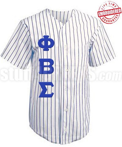Custom Greek Cloth Pinstripe Baseball Jersey with Greek Letters Included (TW) - EMBROIDERED WITH LIFETIME GUARANTEE