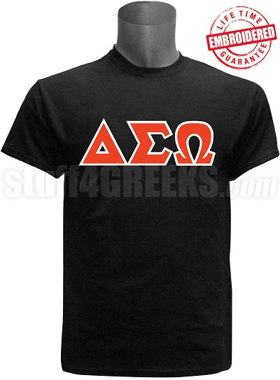 Delta Sigma Omega Greek Letter T-Shirt, Black - EMBROIDERED with Lifetime Guarantee