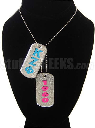 Kappa Zeta Phi Double Dog Tag - Double with Founding Year
