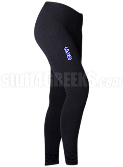 Custom Screen Printed Greek Athletic Leggings with Text - ANY ORGANIZATION AVAILABLE (BC)