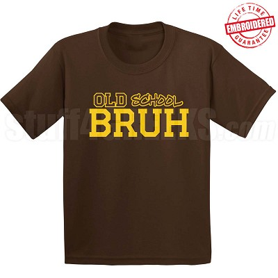 Old School T-Shirt, Brown/Gold - EMBROIDERED with Lifetime Guarantee