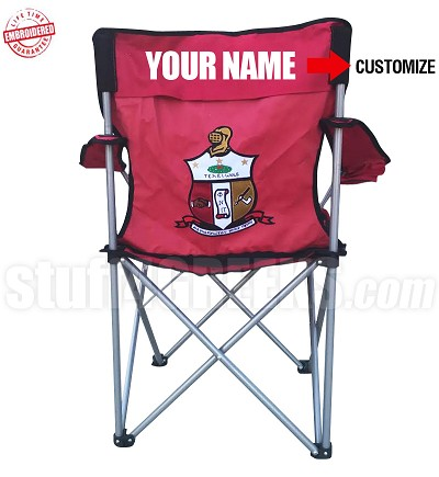 Kappa Alpha Psi Crest Lawn Chair with Choice of Text, Red - EMBROIDERED WITH LIFETIME GUARANTEE