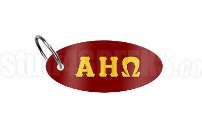 Alpha Eta Omega Greek Letter Key Chain, Burgundy