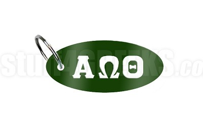Alpha Omega Theta Christian Fraternity Key Chain with Greek Letters, Forest Green