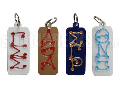 Custom Rectangle Acrylic Key Chain