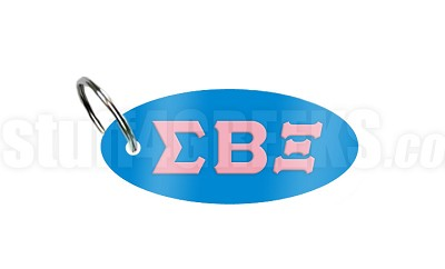Sigma Beta Xi Key Chain with Greek Letters, Columbia Blue