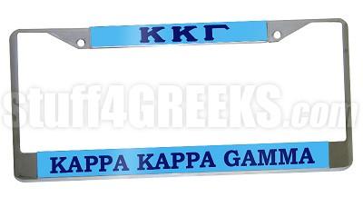 Kappa Kappa Gamma License Plate Frame Kappa Kappa Gamma Car Tag Cq
