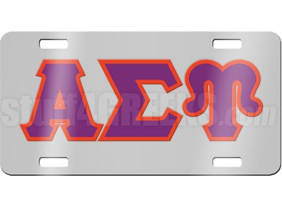 Alpha Sigma Upsilon License Plate with Purple and Red Letters on Silver Background