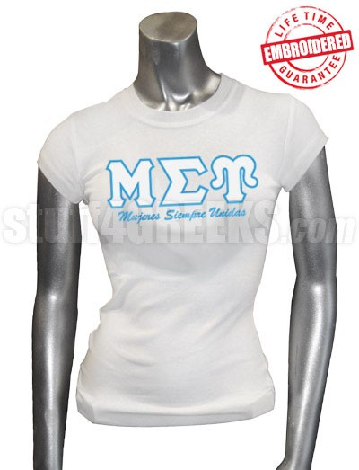 Mu Sigma Upsilon - Mujeres Siempre Unidas, White T-Shirt - EMBROIDERED with Lifetime Guarantee