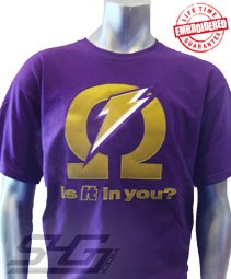 Omega Ade (Is It In You?) T-Shirt, Purple - EMBROIDERED with Lifetime Guarantee