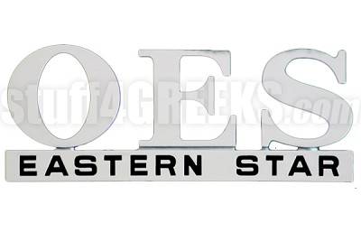 Order of the Eastern Star Chrome Letters Car Decal (NS)