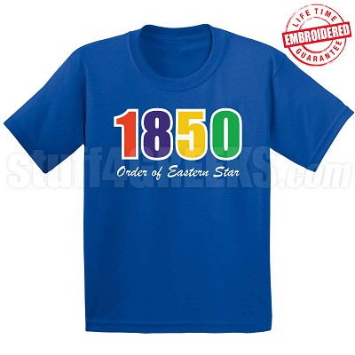 1850 T-Shirt, Royal - EMBROIDERED with Lifetime Guarantee