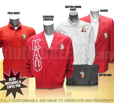 The Fraternity Business Package: Customize for Any Fraternity