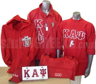Kappa Alpha Psi Neo Package