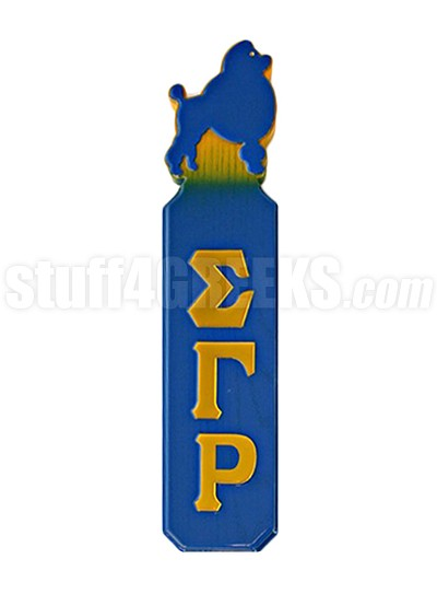 Sigma Gamma Rho Paddle with Greek Letters Poodle Handle, Blue