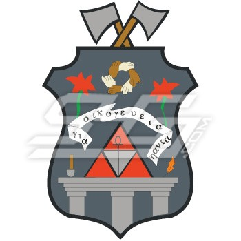 Alpha Tau Mu Crest Patch