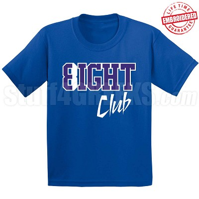 8/Eight Club T-Shirt, Royal/White - EMBROIDERED with Lifetime Guarantee