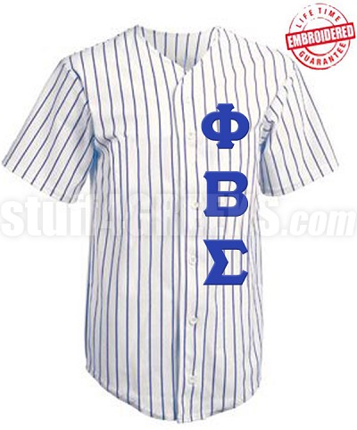 Phi Beta Sigma  Cloth Pinstripe Baseball Jersey with Greek Letters (TW) - EMBROIDERED WITH LIFETIME GUARANTEE