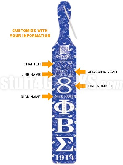 Phi Beta Sigma Printed Line Number Paddle with Crossing Information (CQ)