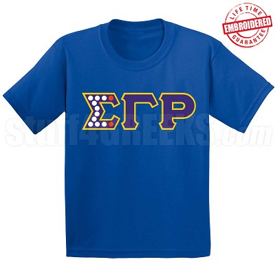 10 Pearls, 2 Rubies on Sigma Gamma Rho, Royal T-Shirt - EMBROIDERED with Lifetime Guarantee