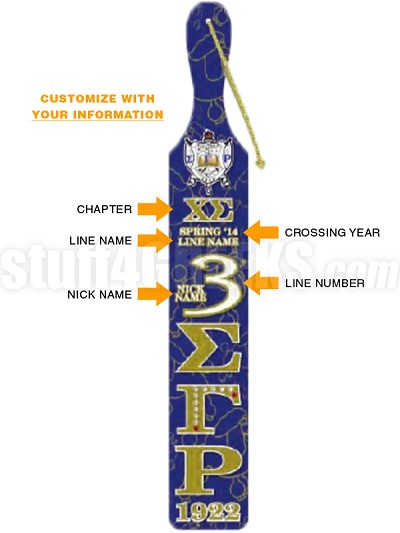 Sigma Gamma Rho Printed Line Number Paddle with Crossing Information (CQ)