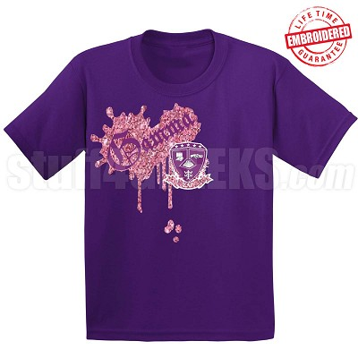 Gamma Metallic Vintage T-Shirt, Purple - EMBROIDERED with Lifetime Guarantee